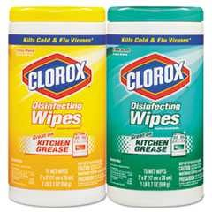 #CLO01599CT - Clorox, Disinfecting Wipes, Value Pack, Fresh Scent/Citrus Blend, 6-2/Case- CURRENTLY OUT OF STOCK!